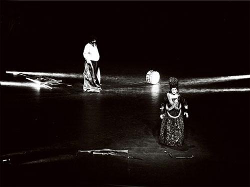 Bear, 1996 Adana